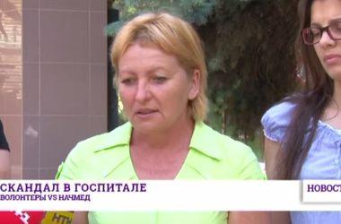 Скандал в одесском госпитале: медики выставили за дверь мать раненого бойца