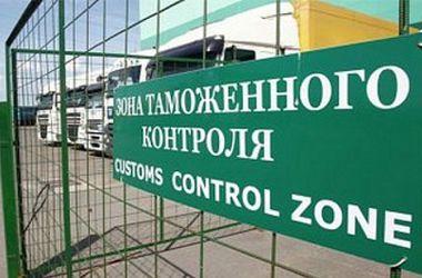 Руководство Одесской таможни отстранили от работы