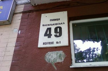 В Киеве неизвестный со стрельбой ограбил банк