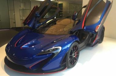 McLaren представил новый вариант суперкара  Р1