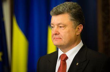 Поршенко утвердил Стратегию национальной безопасности