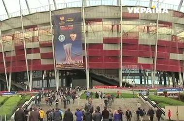 Атмосфера на финальном матче Лиги Европы по футболу: эксклюзивный репортаж