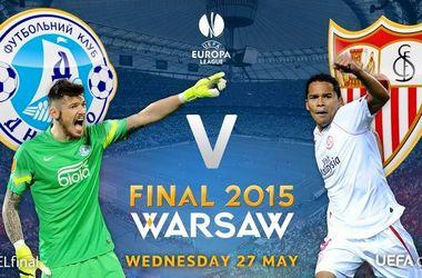 """Выход """"Днепра"""" в финал Лиги Европы – это уже победа Украины - Вилкул"""