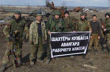 Российские наемники хотят остаться жить на оккупированной части Донбасса – АП