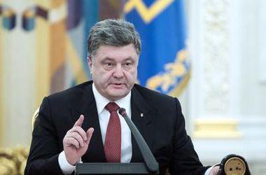 Порошенко: для завершения конфликта на Донбассе достаточно выполнить одно условие