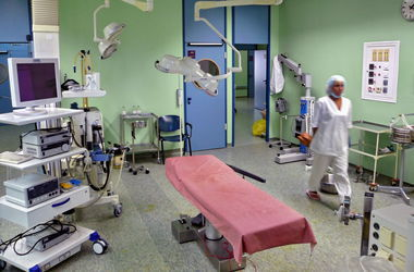 Клиника галиум в тамбове официальный сайт