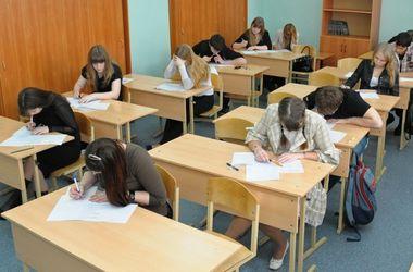 В суровой Челябинской области РФ нашли экстремизм в школьных тестах на экстремизм
