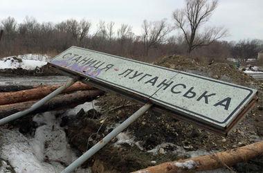 Бывший глава Станично-Луганского райсовета взят под стражу