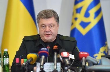 За несколько месяцев мы реализовали план по освобождению Донбасса – Порошенко