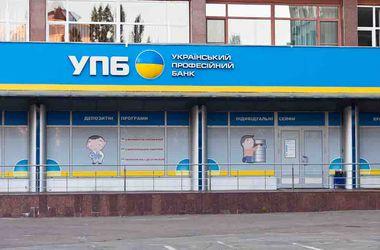 НБУ объявил неплатежеспособным еще один банк