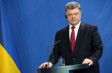 Порошенко назвал главное условие для достижения мира на Донбассе