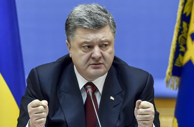Порошенко: Мы восстановим славу экономически развитого Донбасса
