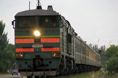 """""""Укрзализныця"""" урезает льготы пассажирам и меняет правила поездок"""