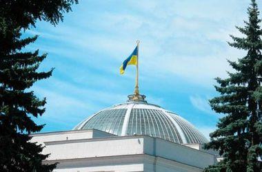 Рада хочет упростить слежку и прослушку украинцев