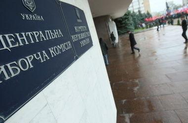 На промежуточные выборы в Раду планируют потратить около 3 миллионов
