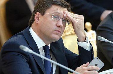 Трехсторонние переговоры по газу пройдут после 20 июня - Новак