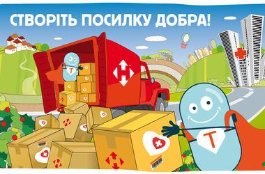 Украинцы могут помочь спасти детей с раком крови