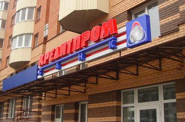 Фонд гарантирования вкладов хочет продать активы неплатежеспособных банков на 5 млрд грн