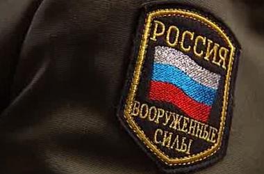 Российский солдат внезапно расстрелял своих сослуживцев