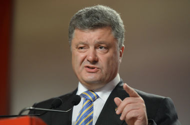 "<p>Петр Порошенко. Фото: <span class=""irc_ho"" dir=""ltr"">business.ua</span></p>"