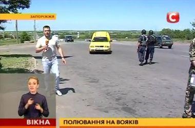 В курортном Бердянске военные ловят призывников