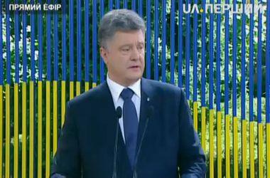 Порошенко: Я никогда не допущу референдума по отделению Донбасса