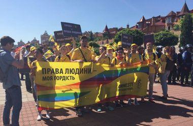 """""""Марш равенства"""" в Киеве продолжался не более получаса"""