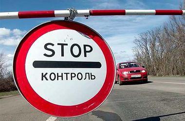 Кабмин утвердил новый порядок въезда-выезда в Крым