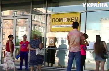 Гуманитарную помощь Ахметова уже почти неделю не могут доставить на логистическую базу Донецка