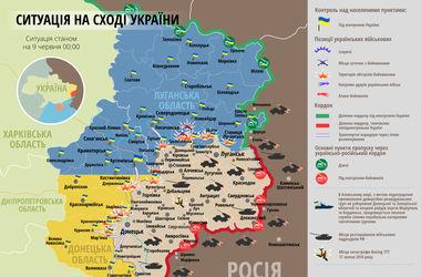 """Самые """"горячие"""" точки Донбасса 9 июня: интерактивная карта боев и обстрелов"""