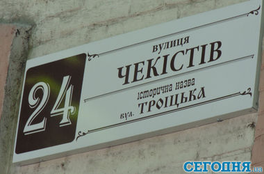 Декоммунизация по-запорожски: в области переименуют десятки сел и сотни улиц