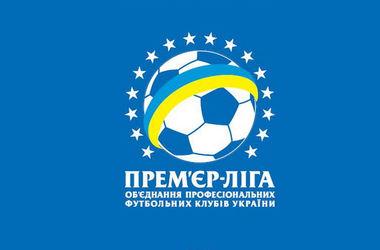 Уникальное решение ФФУ: оштрафована украинская Премьер-лига