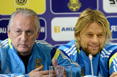 Фоменко и Тимощук обратились к болельщикам