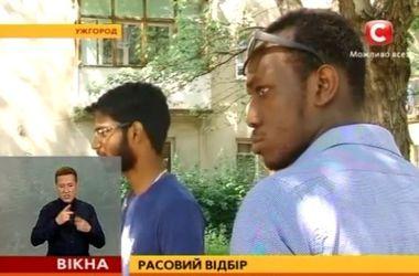 В Ужгороде расистский скандал: темнокожих не пустили в аквапарк