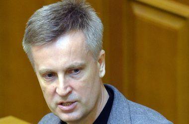Наливайченко о возможной отставке: меня кресла не интересуют