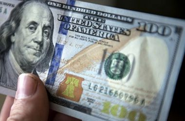 В Украине копится отложенный спрос на доллары - эксперт