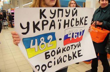 Как бойкот российских товаров повлиял на торговлю украины с РФ (инфографика)