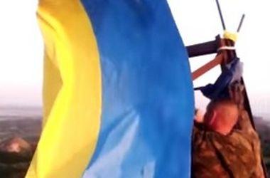Рядом с оккупированной Горловкой поднят украинский флаг