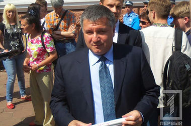 Аваков озвучил размеры зарплат патрульных полицейских