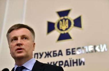 Наливайченко отправил в Одессу к Саакашвили спецгруппу СБУ