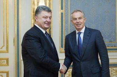 Порошенко пригласил Тони Блэра помочь реформировать Украину