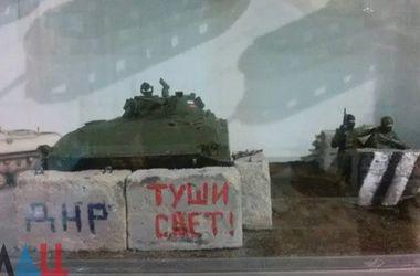 Боевики увековечили себя экспозицией в донецком музее