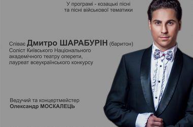 В Киеве пройдет концерт в честь победы над нацизмом