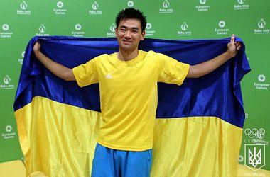 Китаец Коу Лей завоевал медаль для Украины
