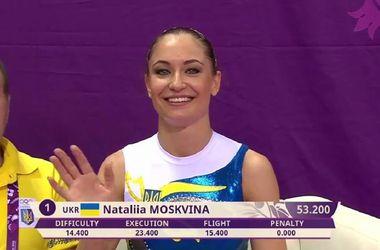 Украинка Москвина заняла четвертое место в прыжках на батуте на Европейских играх
