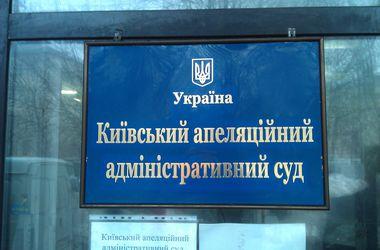 Шокин попросил Раду арестовать главу Апелляционного суда