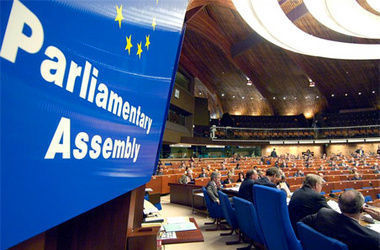 ПАСЕ продлила санкции против российской делегации