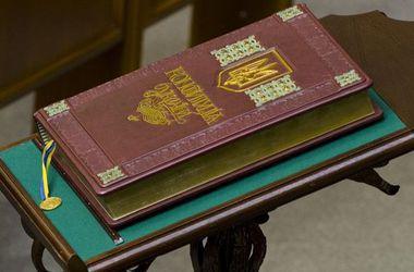 Гройсман рассказал, когда в Украине изменится Конституция