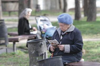 Киевлянам ко Дню Конституции выплатят материальную помощь (список категорий)