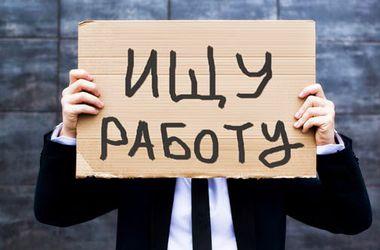 Каждый второй украинец сидит без работы - Минсоцполитики
